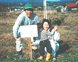 吾妻郡の田んぼの中、全てはここから始まった。