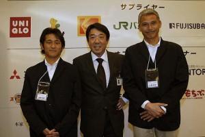ザスパ草津JFLのシーズン前の激励会・倉田(左)龍(中)小島(右)