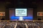 20151202 山本りゅう後援会総会30