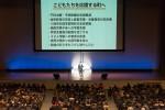 20151202 山本りゅう後援会総会31