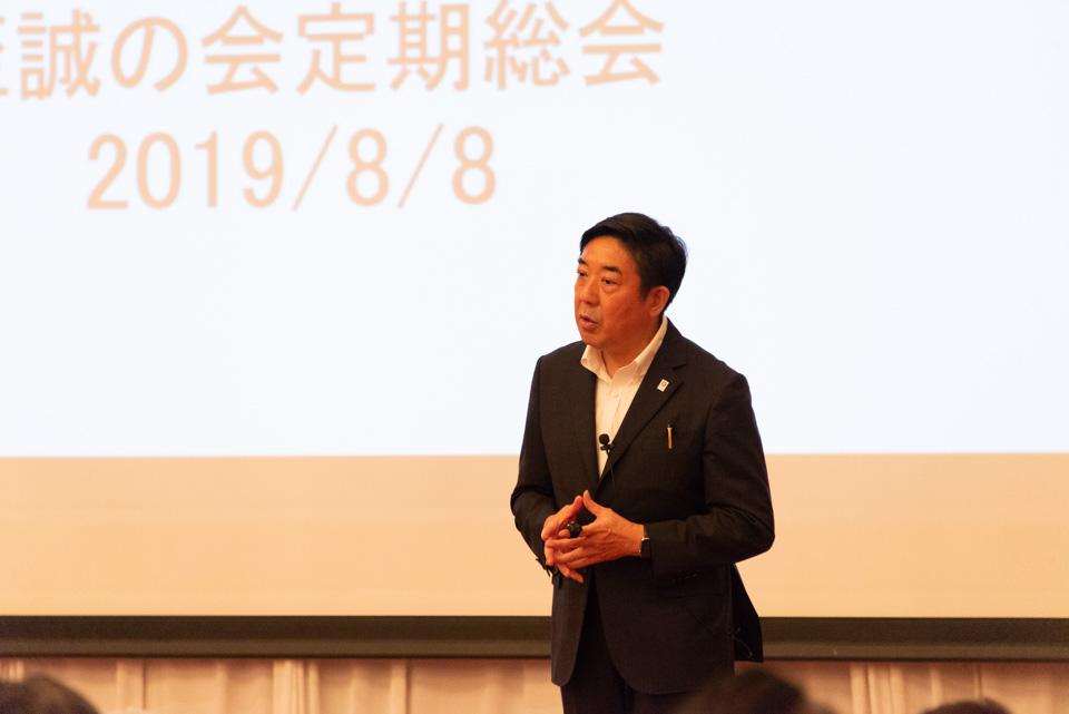 2019/8/8 至誠の会「定時総会」14