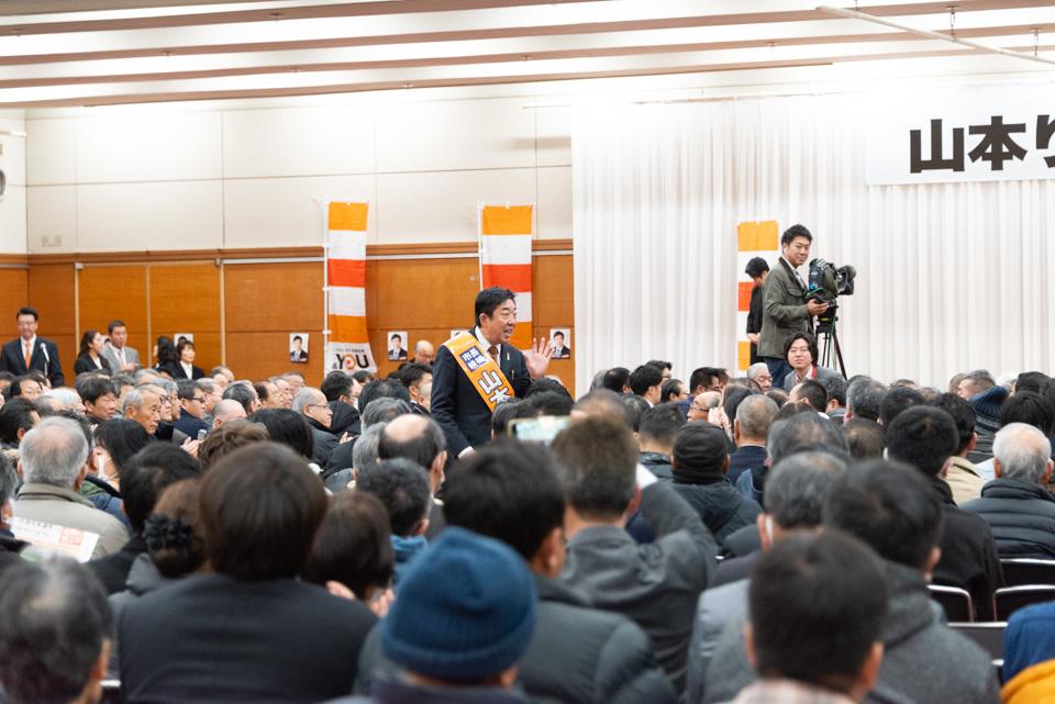 2020/2/2:前橋市長選挙05