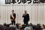 2020/2/2:前橋市長選挙06