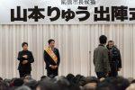 2020/2/2:前橋市長選挙07