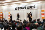 2020/2/2:前橋市長選挙11