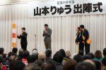 2020/2/2:前橋市長選挙12