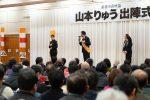 2020/2/2:前橋市長選挙14