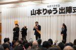 2020/2/2:前橋市長選挙15