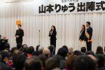 2020/2/2:前橋市長選挙16