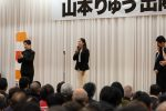 2020/2/2:前橋市長選挙17