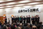 2020/2/2:前橋市長選挙18