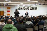 2020/2/2:前橋市長選挙24