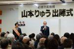 2020/2/2:前橋市長選挙25