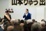 2020/2/2:前橋市長選挙28