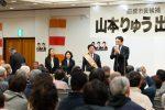 2020/2/2:前橋市長選挙29