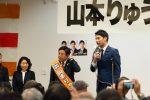 2020/2/2:前橋市長選挙30