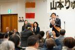 2020/2/2:前橋市長選挙31