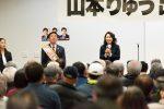 2020/2/2:前橋市長選挙33