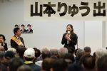 2020/2/2:前橋市長選挙34