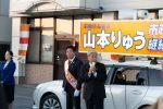 2020/2/2:前橋市長選挙51