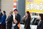 2020/2/2:前橋市長選挙60