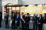 2020/2/2:前橋市長選挙62