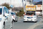 2020/2/4:前橋市長選挙02