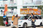 2020/2/4:前橋市長選挙08