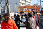 2020/2/4:前橋市長選挙11