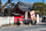 2020/2/4:前橋市長選挙15