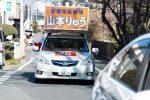 2020/2/4:前橋市長選挙16