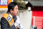 2020/2/4:前橋市長選挙19