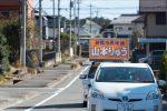2020/2/4:前橋市長選挙24