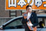 2020/2/4:前橋市長選挙27