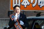 2020/2/4:前橋市長選挙28