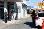 2020/2/4:前橋市長選挙29