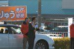 2020/2/4:前橋市長選挙37