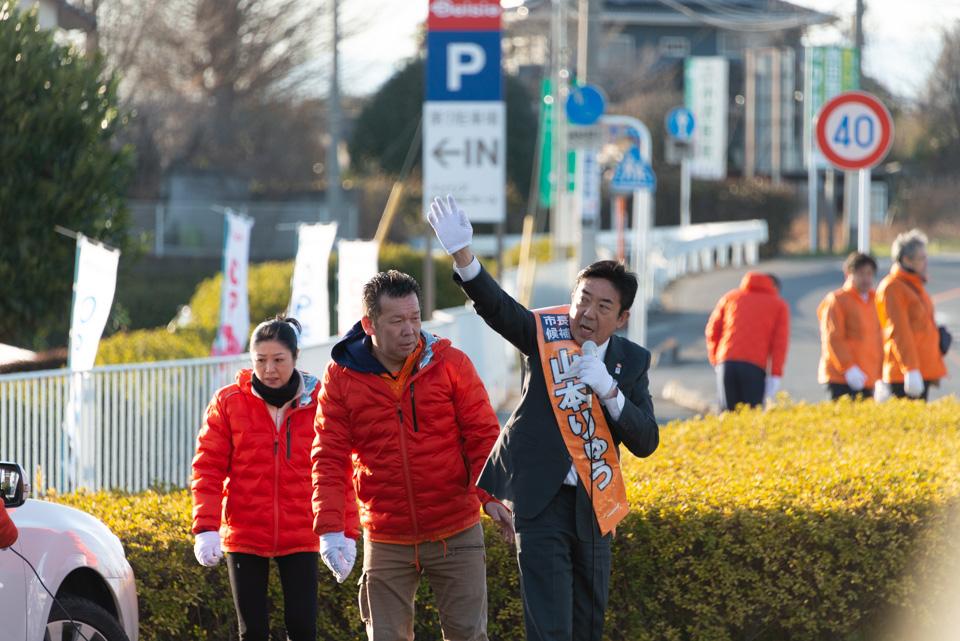 2020/2/4:前橋市長選挙42