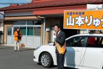 2020/2/5:前橋市長選挙16
