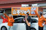 2020/2/5:前橋市長選挙18