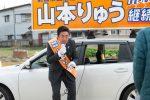 2020/2/5:前橋市長選挙24