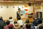 2020/2/5:前橋市長選挙43