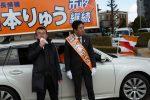 2020/2/6:前橋市長選挙19