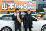 2020/2/6:前橋市長選挙20