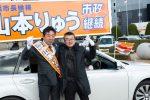 2020/2/6:前橋市長選挙21