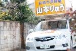 2020/2/6:前橋市長選挙22