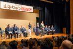 2020/2/6:前橋市長選挙46