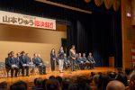 2020/2/6:前橋市長選挙48