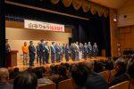 2020/2/6:前橋市長選挙49