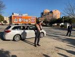 2020/2/7:前橋市長選挙11